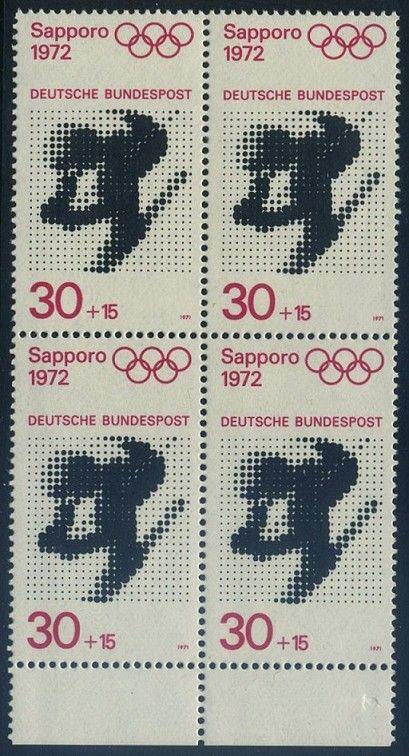 BUND 1971 Michel-Nummer 0682 postfrisch BLOCK RÄNDER unten