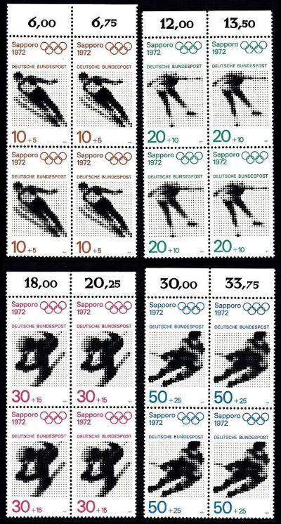 BUND 1971 Michel-Nummer 0680-0683 postfrisch SATZ(4) BLÖCKE RÄNDER oben