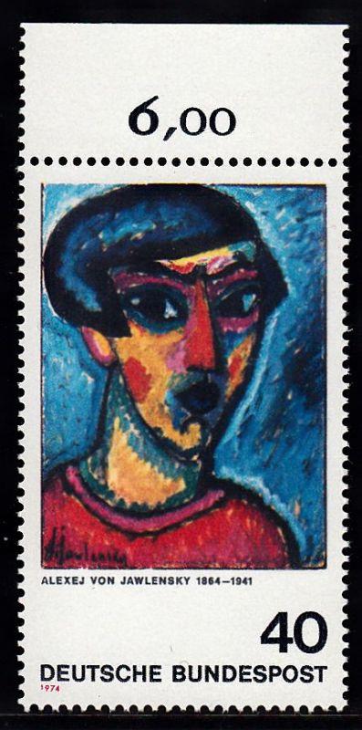 BUND 1974 Michel-Nummer 0799 postfrisch EINZELMARKE RAND oben