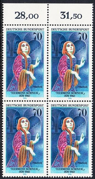 BUND 1976 Michel-Nummer 0911 postfrisch BLOCK RÄNDER oben