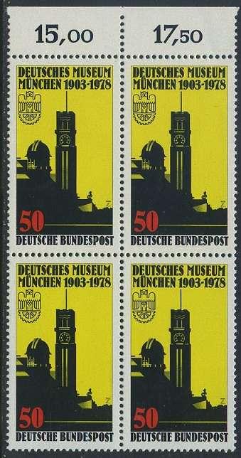 BUND 1978 Michel-Nummer 0963 postfrisch BLOCK RÄNDER oben (b)