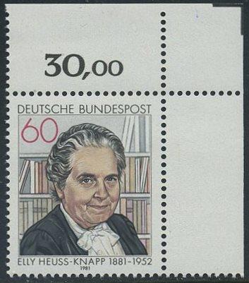 BUND 1981 Michel-Nummer 1082 postfrisch EINZELMARKE ECKRAND oben rechts