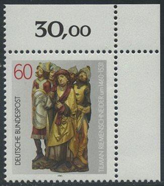 BUND 1981 Michel-Nummer 1099 postfrisch EINZELMARKE ECKRAND oben rechts