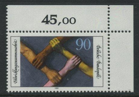 BUND 1981 Michel-Nummer 1103 postfrisch EINZELMARKE ECKRAND oben rechts