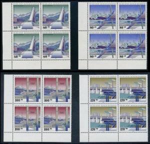 BUND 1993 Michel-Nummer 1650-1653 postfrisch SATZ(4) BLÖCKE ECKRAND unten links
