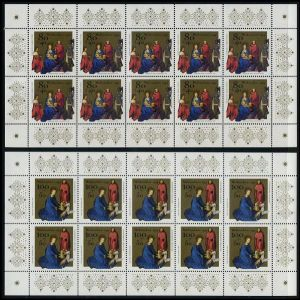 BUND 1994 Michel-Nummer 1770-1771 postfrisch SATZ(2) BÖGEN(je10)