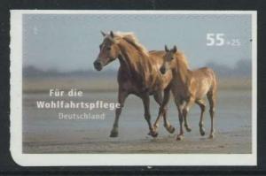 BUND 2007 Michel-Nummer 2635 postfrisch EINZELMARKE (a) -aus MH/selbstklebend-