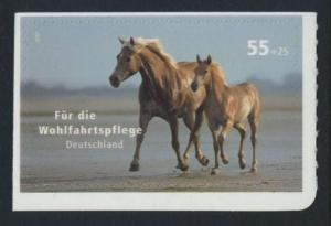 BUND 2007 Michel-Nummer 2635 postfrisch EINZELMARKE (d) -aus MH/selbstklebend-