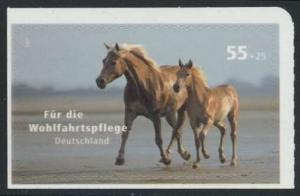 BUND 2007 Michel-Nummer 2635 postfrisch EINZELMARKE (b) -aus MH/selbstklebend-
