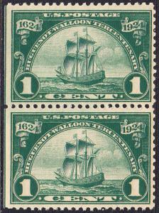 USA Michel 290 / Scott 614 postfrisch vert.PAAR (links ungezähnt) - 300. Jahrestag der Landung der Hugenotten: Segelschiff Nieu-Nederland