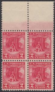 USA Michel 309 / Scott 645 postfrisch BLOCK RÄNDER oben - 150. Jahrestag des Winterlagers der Armee von General Washington in Valley Forge
