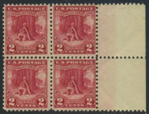 USA Michel 309 / Scott 645 postfrisch BLOCK RÄNDER rechts - 150. Jahrestag des Winterlagers der Armee von General Washington in Valley Forge