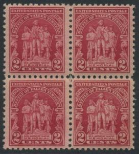 USA Michel 319 / Scott 680 postfrisch BLOCK (a1) - 135. Jahrestag der Schlacht von Fallen Timbers, Ohio