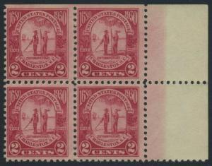 USA Michel 325 / Scott 683 postfrisch BLOCK RÄNDER rechts  (oben ungezähnt) - 260. Jahrestag der Gründung der Provinz Carolina, 250 Jahre Stadt Charleston, SC