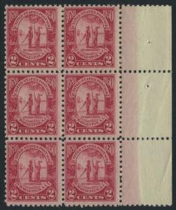 USA Michel 325 / Scott 683 postfrisch vert.BLOCK(6) RÄNDER rechts (a2) - 260. Jahrestag der Gründung der Provinz Carolina, 250 Jahre Stadt Charleston, SC