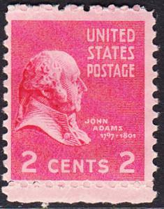 USA Michel 413 / Scott 806 postfrisch EINZELMARKE (a2) - Präsidenten der USA: John Adams, 2. Präsident