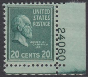 USA Michel 432 / Scott 825 postfrisch EINZELMARKE ECKRAND unten rechts m/Platten-# 24060 - Präsidenten der USA: James A. Garfield, 20. Präsident