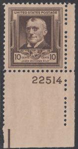 USA Michel 464 / Scott 868 postfrisch EINZELMARKE ECKRAND unten rechts m/Platten-# 22514 - Berühmte Amerikaner: James Whitcomb Riley