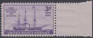 """USA Michel 526 / Scott 923 postfrisch EINZELMARKE RAND rechts - 125. Jahrestag der ersten Atlantiküberquerung durch ein Dampfschiff: Raddampfer """"Savannah"""""""