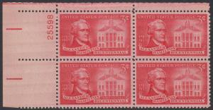 USA Michel 708/ / Scott 1086 postfrisch PLATEBLOCK ECKRAND oben links m/Platten-# 25598 - 200. Geburtstag von Alexander Hamilton, Politiker; Federal Hall, New York