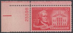 USA Michel 708/ / Scott 1086 postfrisch EINZELMARKE ECKRAND oben links m/Platten-# 25533 - 200. Geburtstag von Alexander Hamilton, Politiker; Federal Hall, New York
