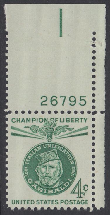 USA Michel 798 / Scott 1168 mit Falzrest EINZELMARKE ECKRAND oben rechts m/Platten-# 26795 - Freiheitskämpfer: Giuseppe Garibaldi, italienischer Freiheitskämpfer und Politiker