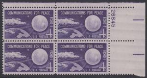 USA Michel 803 / Scott 1173 postfrisch PLATEBLOCK ECKRAND oben rechts m/Platten-# 26845 (a) - Echo I - Nachrichtenverbindungen für den Frieden