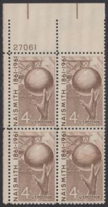 USA Michel 815 / Scott 1189 postfrisch PLATEBLOCK ECKRAND oben links m/Platten-# 27061 (b) - 100. Geburtstag von James Naismith; Baskeball