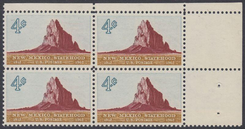 USA Michel 820 / Scott 1191 postfrisch BLOCK ECKRAND oben rechts - 50 Jahre Staat New Mexiko; Felsformation Shiprock