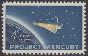 """USA Michel 822 / Scott 1193 postfrisch EINZELMARKE - Erster bemannter US-Weltraumflug von John Glenn jr.; Mercury-Kapsel """"Friendship 7"""" im Weltraum"""