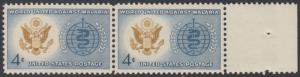 USA Michel 823 / Scott 1194 postfrisch horiz.PAAR RAND rechts - Kampf gegen die Malaria; Großes Siegel der USA, WHO-Emblem
