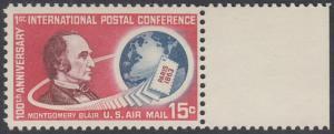USA Michel 840 / Scott C066 postfrisch LuPo-EINZELMARKE RAND rechts - 100. Jahrestag der ersten internationalen Postkonferenz in Paris; Montgomery Blair, Generalpostmeister; Globus