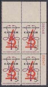 USA Michel 878 / Scott 1263 postfrisch PLATEBLOCK ECKRAND oben rechts m/Platten-# 28048 - Krebsbekämpfung; Mikroskop und Stethoskop