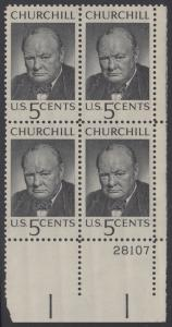 USA Michel 880 / Scott 1264 postfrisch PLATEBLOCK ECKRAND unten rechts m/Platten-# 28107 - Winston Spencer Churchill; britischer Politiker, Nobelpreis 1953