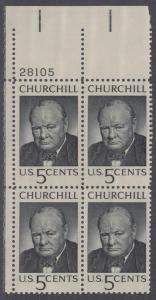 USA Michel 880 / Scott 1264 postfrisch PLATEBLOCK ECKRAND oben links m/Platten-# 28105 - Winston Spencer Churchill; britischer Politiker, Nobelpreis 1953