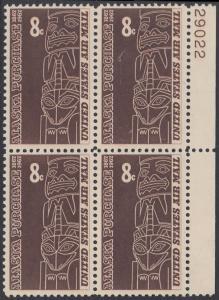 USA Michel 918 / Scott C070 postfrisch Luftpost-BLOCK RÄNDER rechts - 100. Jahrestag des Erwerbs von Alaska; Totempfahl des Tlingit-Stammes, Südalaska
