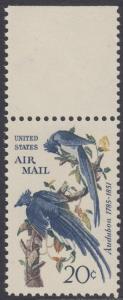 USA Michel 920 / Scott C071 postfrisch Luftpost-EINZELMARKE RAND oben - Mexikanischer Elsterhäher; Zeichnung von John James Audubon, Zeichner und Ornithologe