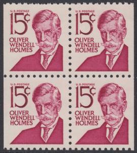USA Michel 944D / Scott 1288B postfrisch BLOCK aus MH (links/rechts ungezähnt) - Berühmte Amerikaner: Oliver Wendell Holmes, Jurist und Rechtsphilosoph