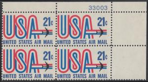 USA Michel 1036 / Scott C081 postfrisch Luftpost-PLATEBLOCK ECKRAND oben rechts m/ Platten-# 33003 - Schriftbild USA, Düsenverkehrsflugzeug