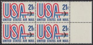 USA Michel 1036 / Scott C081 postfrisch Luftpost-BLOCK RÄNDER rechts - Schriftbild USA, Düsenverkehrsflugzeug