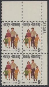 USA Michel 1061 / Scott 1455 postfrisch PLATEBLOCK ECKRAND oben rechts m/ Platten-# 33383 - Familienplanung