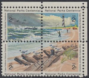 USA Michel 1062-1065 / Scott 1448-1451 postfrisch BLOCK ECKRAND oben rechts - 100 Jahre Nationalparks: Cape-Hatteras-Seeküste