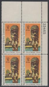 USA Michel 1067 / Scott C084 postfrisch Luftpost-PLATEBLOCK ECKRAND oben rechts m/ Platten-# 33465 - 100 Jahre Nationalparks: City of Refuge, HI; Holzstatue eines Ki'i Gottes, Hawaii