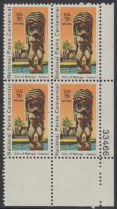 USA Michel 1067 / Scott C084 postfrisch Luftpost-PLATEBLOCK ECKRAND unten rechts m/ Platten-# 33459 - 100 Jahre Nationalparks: City of Refuge, HI; Holzstatue eines Ki'i Gottes, Hawaii