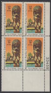 USA Michel 1067 / Scott C084 postfrisch Luftpost-PLATEBLOCK ECKRAND unten rechts m/ Platten-# 33466 - 100 Jahre Nationalparks: City of Refuge, HI; Holzstatue eines Ki'i Gottes, Hawaii