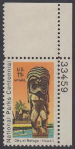 USA Michel 1067 / Scott C084 postfrisch Luftpost-EINZELMARKE ECKRAND oben rechts m/ Platten-# 33459 - 100 Jahre Nationalparks: City of Refuge, HI; Holzstatue eines Ki'i Gottes, Hawaii