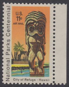USA Michel 1067 / Scott C084 postfrisch Luftpost-EINZELMARKE RAND rechts - 100 Jahre Nationalparks: City of Refuge, HI; Holzstatue eines Ki'i Gottes, Hawaii
