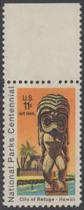 USA Michel 1067 / Scott C084 postfrisch Luftpost-EINZELMARKE RAND oben - 100 Jahre Nationalparks: City of Refuge, HI; Holzstatue eines Ki'i Gottes, Hawaii
