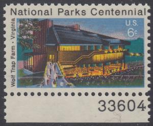USA Michel 1068 / Scott 1452 postfrisch EINZELMARKE RAND unten m/ Platten-# 33604 - 100 Jahre Nationalparks: Wolf Trap Farm, VA; Theater im Wolf-Trap-Farm-Nationalpark, Virginia