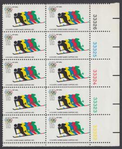 USA Michel 1077 / Scott C085 postfrisch vert.PLATEBLOCK(10) ECKRAND unten rechts m/ Platten-Nr. 33322- Olympische Spiele 1972, Sapporo und München, Abfahrtslauf